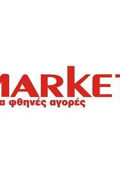 Ανακοίνωση Τύπου - Διάψευση από την Market IN