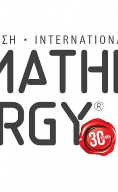 """Διεθνής Έκθεση """"Climatherm - Energy 2020"""""""