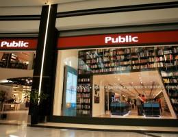 Τα καταστήματα Public φέρνουν την Black Friday στην Ελλάδα