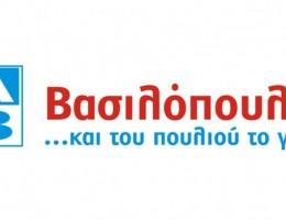 ΑΒ Βασιλόπουλος: 500.000 Ευρώ σε τρόφιμα έως το τέλος του χρόνου, στους πληγέντες από τις πλημμύρες στη Μάνδρα, Αττικής