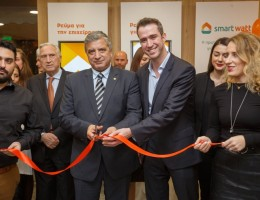 Η WATT+VOLT «άνοιξε τις πόρτες της» και στην Αθήνα,  με το πρώτο της κατάστημα ενέργειας να βρίσκεται ήδη σε λειτουργία
