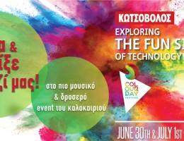 Η fun πλευρά της τεχνολογίας  στο 4o Colour Day Festival από την Κωτσόβολος