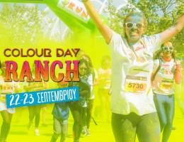 Το πρώτο Colour Day στο The Ranch είναι πλέον γεγονός!!!