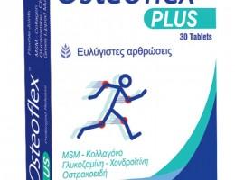 Osteoflex Plus Για τον πόνο των αρθρώσεων και των συνδέσμων
