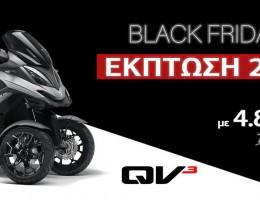 QV3 BLACK FRIDAY ΠΡΟΣΦΟΡΑ VOL.III