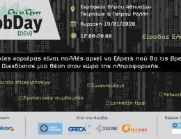 #JobDay DEV