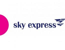 Careplane: Πετάξτε με ασφάλεια με την Sky Express!
