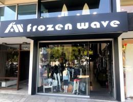 FrozenWave Stores νέο κατάστημα στη Γλυφάδα