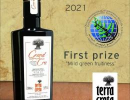 Κορυφαία διάκριση για το Ελληνικό Εξαιρετικό Παρθένο Ελαιόλαδο στο διαγωνισμό Mario Solinas 2021!