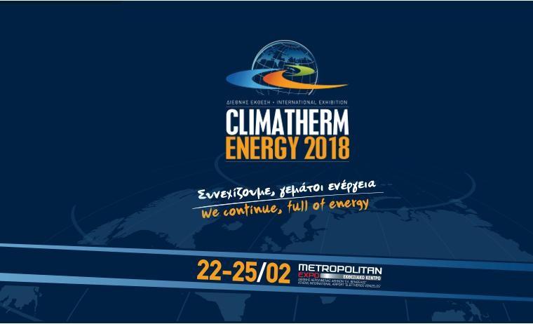Διεθνής Έκθεση Climatherm – Energy 22 – 25 Φεβρουαρίου 2018