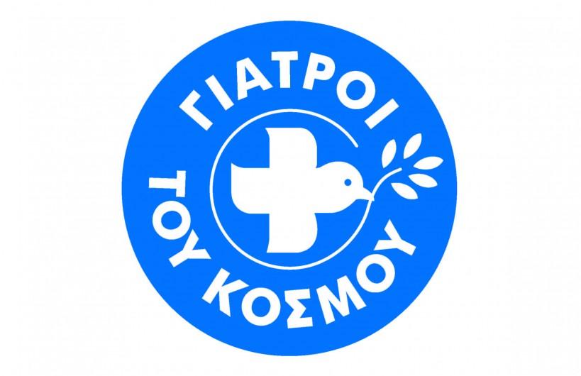 Πρόγραμμα Μητέρα και Παιδί στην Ελλάδα. Υλοποίηση από τους Γιατρούς του Κόσμου στο πλαίσιο της παγκόσμιας δράσης MSDforMothers.